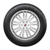 Bridgestone Dueler H/P Sport AS Vista Lateral